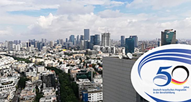 Studienreise zur Digitalisierung nach Tel Aviv